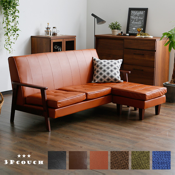 Sofa Wooden Frame Three Seat Couch Single L Shaped Corner Retro Modern