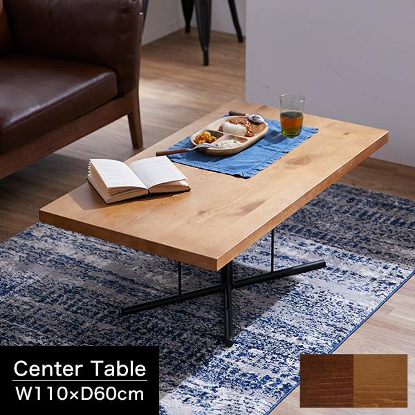 テーブル ローテーブル センターテーブル リビングテーブル コーヒーテーブル カフェテーブル カフェ 一本脚 突板 木製 コンパクト シンプル おしゃれ 一人暮らし sc4