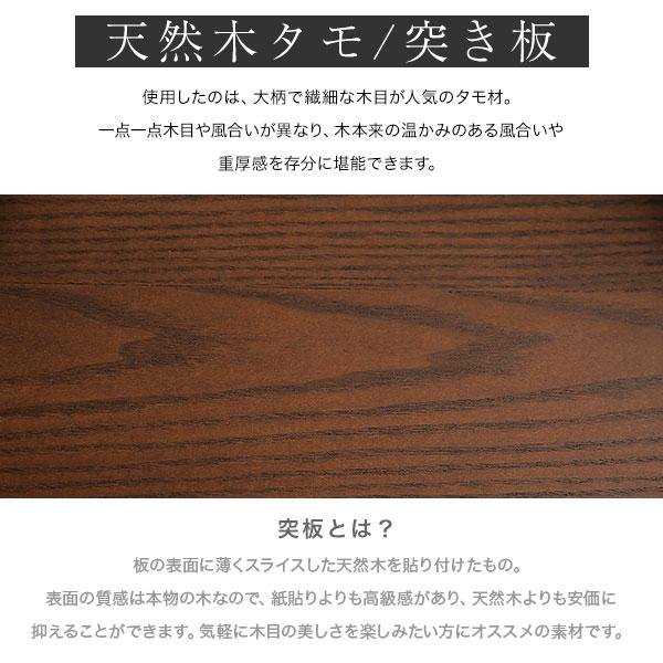 [全品クーポンで10%OFF 5/1 14:00~23:59] ドレッサー 鏡台 鏡 ミラー メイク台 一面ドレッサー コンセント付き ワークデスク PCデスク 机 化粧台 収納 木製 木製ドレッサー メイク ヴィンテージ調 引き出し付き 一人暮らし