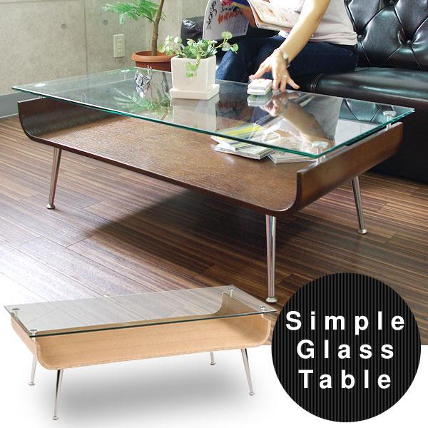 コーヒーテーブル アンティークガラス製 リビング リビングテーブル ガラス天板・ブラウン・ナチュラル 代引不可 一人暮らし sc4