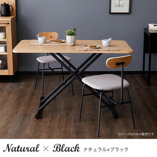 [全品クーポンで10%OFF 5/1 14:00~23:59] テーブル 折りたたみ 昇降式 高さ調節 ダイニングテーブル ダイニング 昇降テーブル 昇降式テーブル 120cm ローテーブル リフトテーブル リフティングテーブル 折り畳み 木製 リビングテーブル キャスター付き 一人暮らし