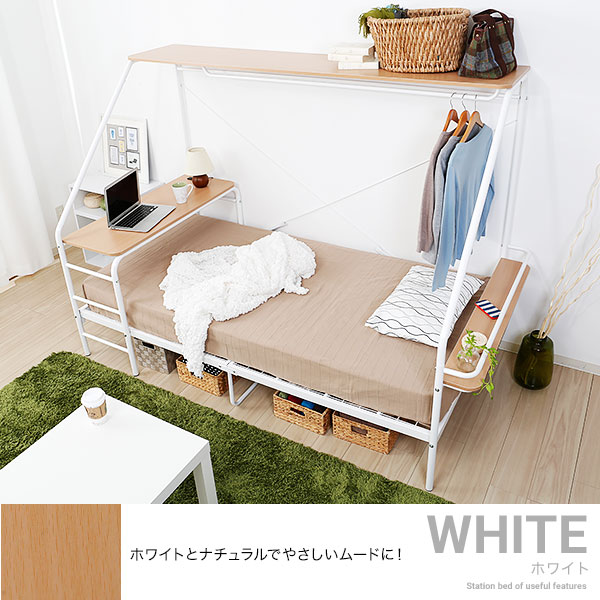 lala-sty: Bed Bed frame single bed pipe bend Miya shelf Palace with ...