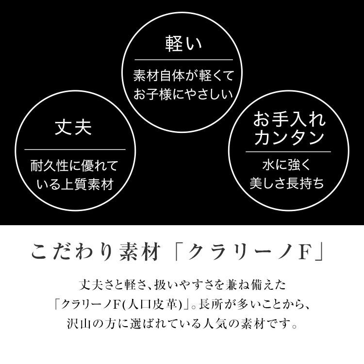 ランドセル カザマランドセル オールブラック 男の子 カザマ kazama 国産 日本製 2020年度 ラン活 アンティーク調 自動ロック A4フラットファイル対応 ランドセルカバー レインカバー 連絡ぶくろ 黒