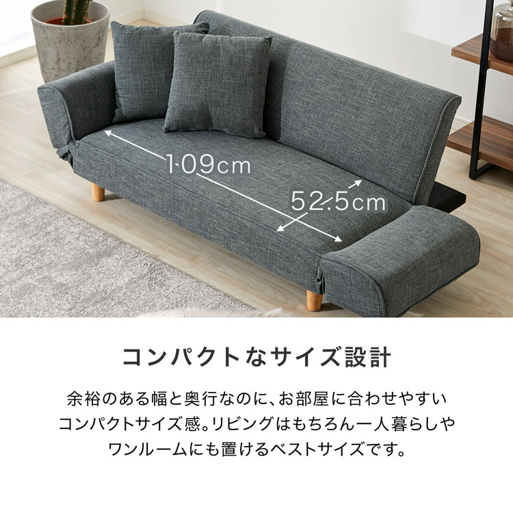 Merveilleux Wooden Leg Couch Sofa From Sofa Roofer Roof Sofa Two Seat Sofa Sofa  Reclyning Chair Fabric Sofa Two Seat, Sofa Recliner Sofa Two Seat For Two  People