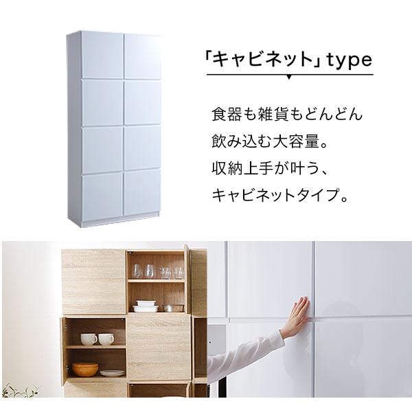 [全品クーポンで10%OFF 5/1 14:00~23:59] 壁面収納 食器棚 キッチンボード レンジ台 カップボード レンジボード 90cm 幅90cm 鏡面 キッチン 収納 キッチン収納 一人暮らし