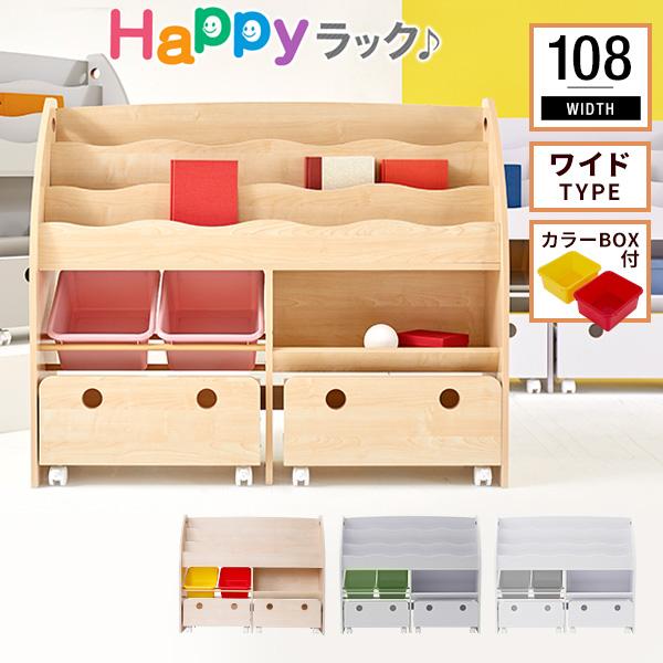 Bookcase Toy Box Storage For Kids Childrenu0027s Kids Children With Doors  Fashionable Children Furniture Doors With Wooden Flat Screen Fashion Slim  Shelf A4 ...