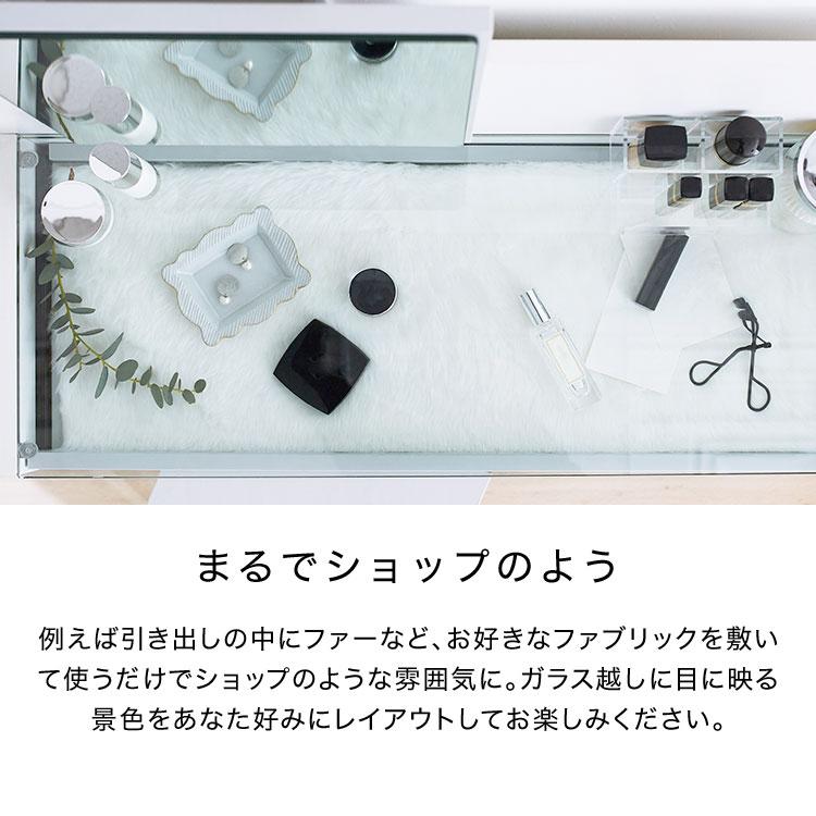 [全品クーポンで10%OFF 5/1 14:00~23:59] ドレッサー 鏡台 鏡 ミラー メイク台 化粧品 一面ドレッサー カウンター チェア チェア付き コンパクト 省スペース 棚 木目調 ガラス天板 引き出し かわいい 可愛い おしゃれ