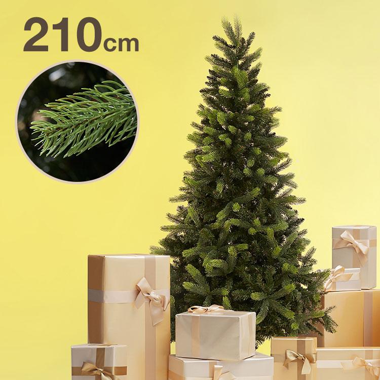 クリスマスツリー 210cm クリスマス ツリー おしゃれ ヌードツリー 210cmクリスマスツリー シンプル 置物 店舗用 法人用 業務用 ショップ用 簡単組立 一人暮らし