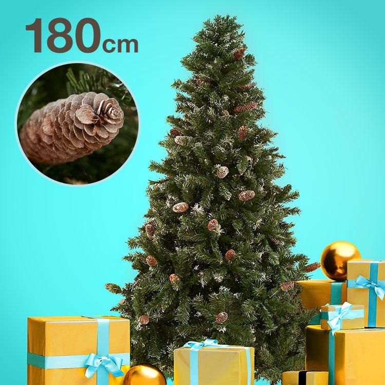 クリスマスツリー 180cm クリスマス ツリー おしゃれ 180cmクリスマスツリー シンプル 松ぼっくり 置物 店舗用 法人用 業務用 ショップ用 簡単組立 一人暮らし