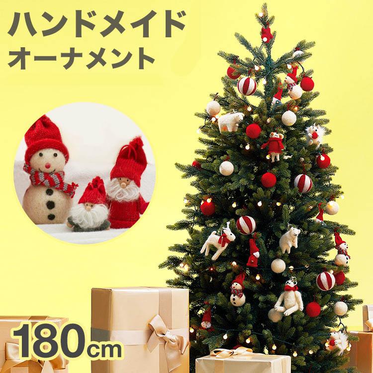 クリスマスツリー 180cm トイツリー おもちゃツリー ぬいぐるみ おしゃれ 手作り ハンドメイド クリスマスツリーセット オーナメントセット オーナメント led 飾り クリスマス ツリー 一人暮らし