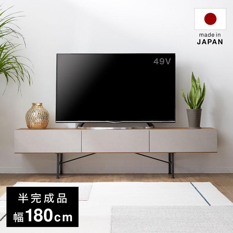 テレビ台 180cm 国産 テレビボード 収納 TV台 レザー風 木目調 スチール脚 TVボード AVボード ローボード シンプル かっこいい 日本製