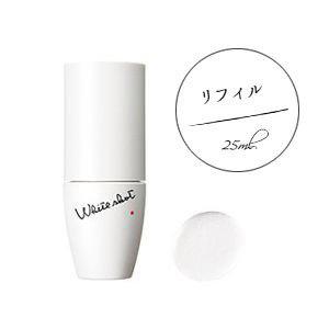 【POLA 正規品】ポーラ ホワイトショット CXS25ml (リフィル)【pola スキンケア 化粧品 薬用 美白 美容液】