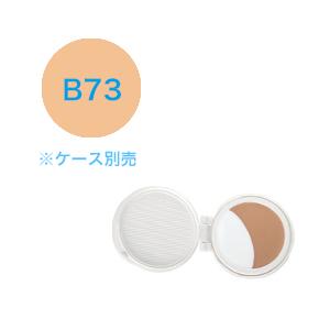 肌の透明感を演出するクリームタイプのファンデーション 定形外送料無料 POLA 正規品 ポーラ ホワイティシモ エッセンスインエマルションコンパクト 日本メーカー新品 ホワイト uvカット 12g ファンデーション B73 美白 化粧品 新作送料無料 ウォータープルーフ リフィル