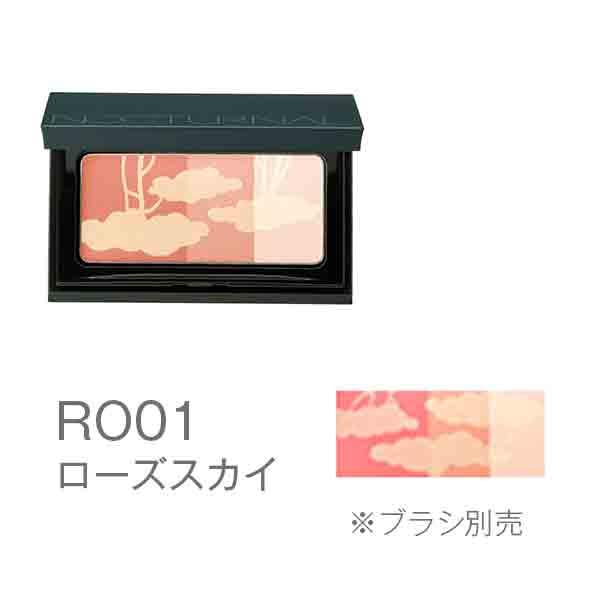 血色感と立体感を演出する3色ブレンドのフェイスカラー POLA 正規品 国内在庫 ポーラ ミュゼル ノクターナル フェイスカラー キャンペーンもお見逃しなく RO01 化粧品 ローズスカイ チーク メイク ハイライト