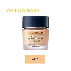 驚くほどに自分の肌と一体化して 透明美肌が続きます COVERMARK 正規品 カバーマーク ジャスミーカラー エッセンス ベースメイク 蔵 化粧品 商舗 YP20 ファンデーション クリーム イエローベース