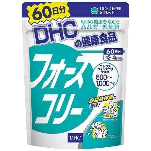 送料無料 フォースコリー 交換無料 DHC 60日分 1袋 サプリメント タブレット サプリ 240粒 初回限定 ゆうパケット2