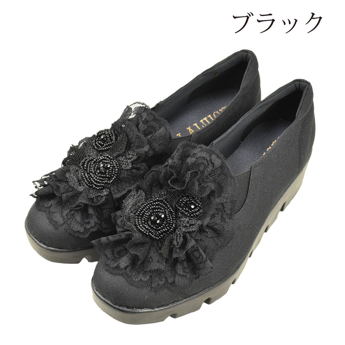 送料無料 疲れない婦人靴 レディース おしゃれ ビーズフラワーシューズ 太ヒール リボン 日本製