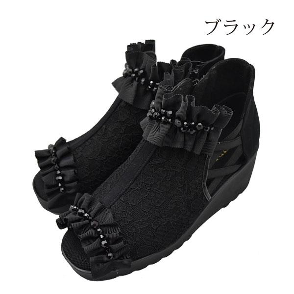送料無料 スワロ付きサイドゴアブーツ  ブラック   03gslc-03bk