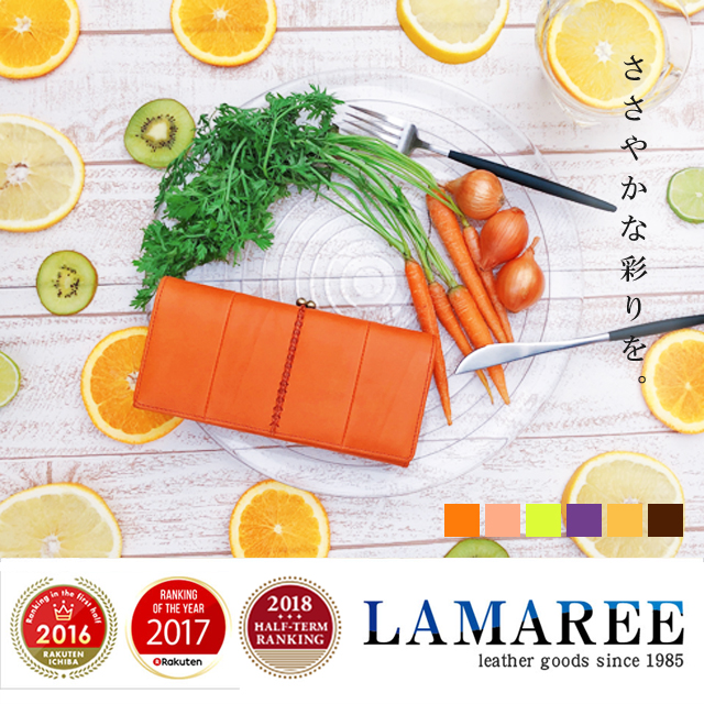 lamaree everytime put the present orange pink green autumn