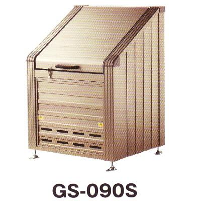 【メーカー直送 代引不可】HONKO ゴミステーション ダストボックスGS-090S