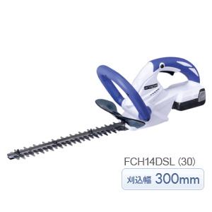 Hitachi Koki [日立工機] コードレス植木バリカン FCH14DSL[30]