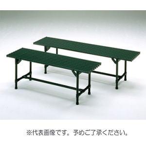 【大型便・時間指定不可】矢崎化工 イレクター 組立キット 縁台 YFH-150 GG