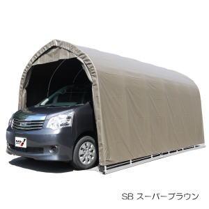 【大型便・時間指定不可】[5梱包]南栄工業 パイプ車庫 ベース式 中型BOX用 2748BSB
