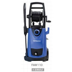 工機ホールディングス 高圧洗浄機 FAW110
