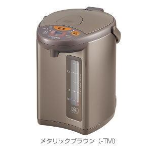 【送料無料】 象印マホービン マイコン電動ポット 3.0LCD-WU30