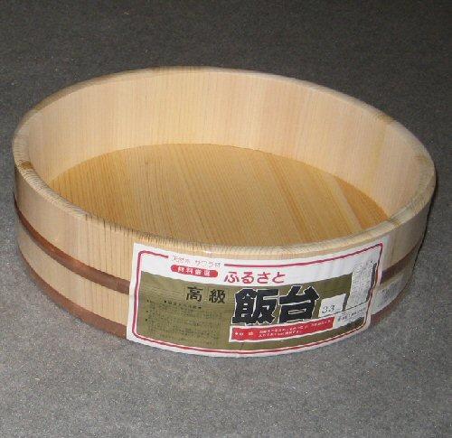 星野工業・木製品 飯台2升/45サイズ