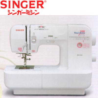 【送料無料】SINGER シンガー ミシン ヌイキル Nuikiru SH-316