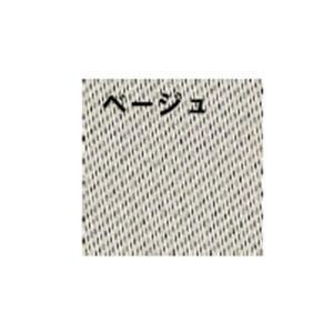 ヤマト家財宅急便【送料無料】 [代引不可] フルネス ロールスクリーンRSアルティス遮光 【170×220】 BE ベージュ