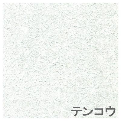 ヤマト家財宅急便 [代引不可]TOSO [トーソー] アクシエ アコーディオンドア200×226 テンコウ