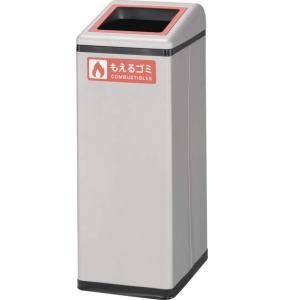 ライオン事務器 リサイクルボックス DB-24A 【ゴミ箱】