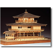 【お取寄せ】【送料無料】 ウッディジョー 木製建築模型 【1/75 鹿苑寺 金閣・白木造り】レーザーカット加工