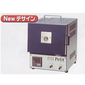 アートクレイシルバー 小型電気炉 スーパープチ D-001銀細工 アートクレイ