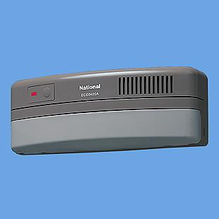 パナソニック[Panasonic] かんたんマモリエ 小電力型ワイヤレス熱線センサー送信器 【屋側用・受信器連動警報機能付】 [グレイッシュブラウン] ECD3420A