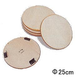 電動ロクロ[亀板]ワンタッチカメ板 【径25cm用】 5枚組 [253-296]