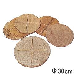 電動ロクロ[亀板]ワンタッチ亀板セット【30cm用】 [253-405]