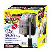 GEX ジェックス 外掛式モーターフィルター簡単ラクラクパワーフィルター S