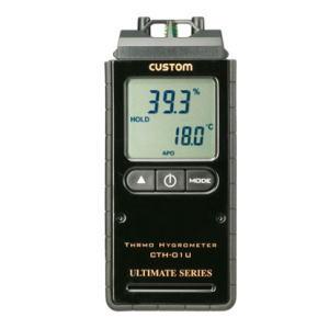 カスタム デジタル温湿度計 [CTH-01U]