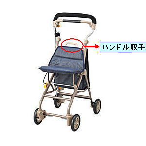 【送料無料】 象印ベビー 歩行補助車[シルバーカー] キュートミニ ネイビー