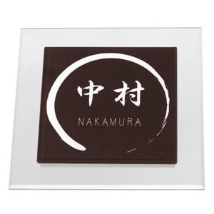 表札 ウィルクリアシリーズ クリア-5-5