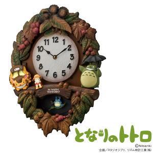 【送料無料】 リズム時計 キャラクター掛時計 トトロM429 4MJ429-M06