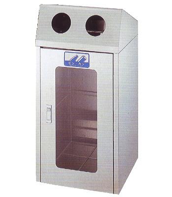 【送料無料】【大型便・時間指定不可】山崎産業 リサイクルボックス YW-161L-SA
