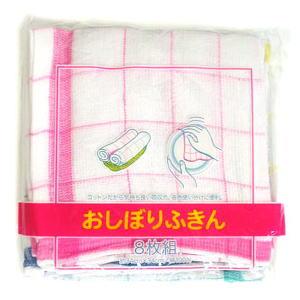 ニッコー おしぼりふきん 8枚組×100個[ケース販売]