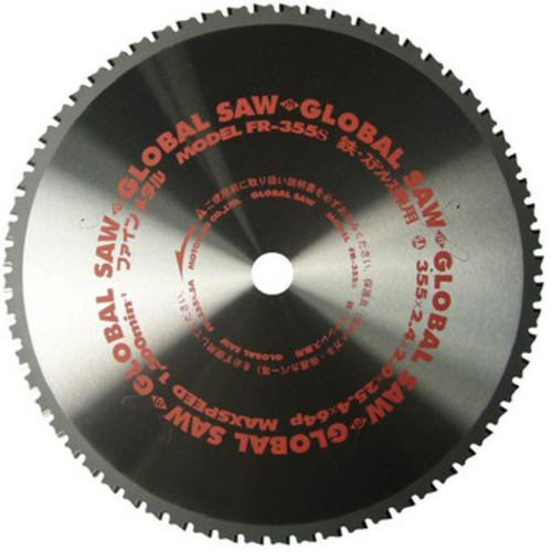 モトユキグローバルソー 鉄・ステンレス兼用 ファインメタル FR-305S305×2.2×25.4mm 歯数54