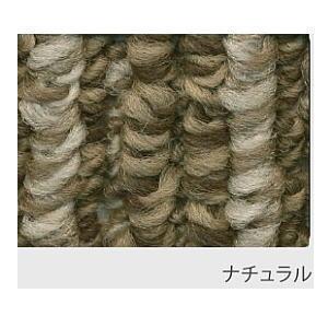 【メーカー直送 代引不可】スミノエ 丸巻カーペット ヴィラ [ナチュラル] 江戸間 6畳 【261×352cm】SO-2300