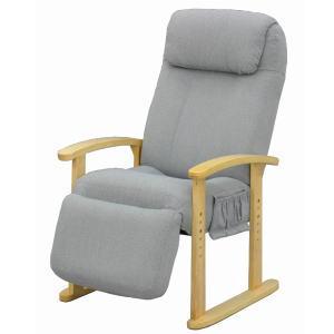 【メーカー直送 代引不可】【送料無料】【組立品】 エイ・アイ・エス ハイバック高座椅子 NIS-TKZ02 LGY