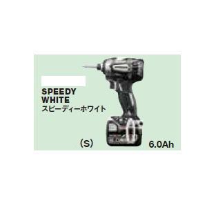 日立工機 コードレス インパクトドライバー WH14DDL2 NN S [蓄電池・充電器・ケース別売]